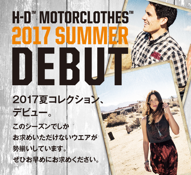 H-D(TM) MOTORCLOTHESTM 2017 SUMMER DEBUT